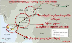 Illustration 2: Map Showing gas and oil pipelines and violence against minorities (Facebook: source unknown).